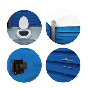 туалетная кабина стандарт детали