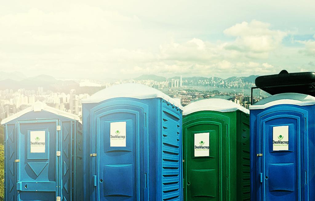пластиковый туалет для дачи купить